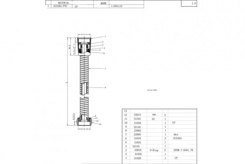 Душевой шланг Bravat P7234CP-1-RUS