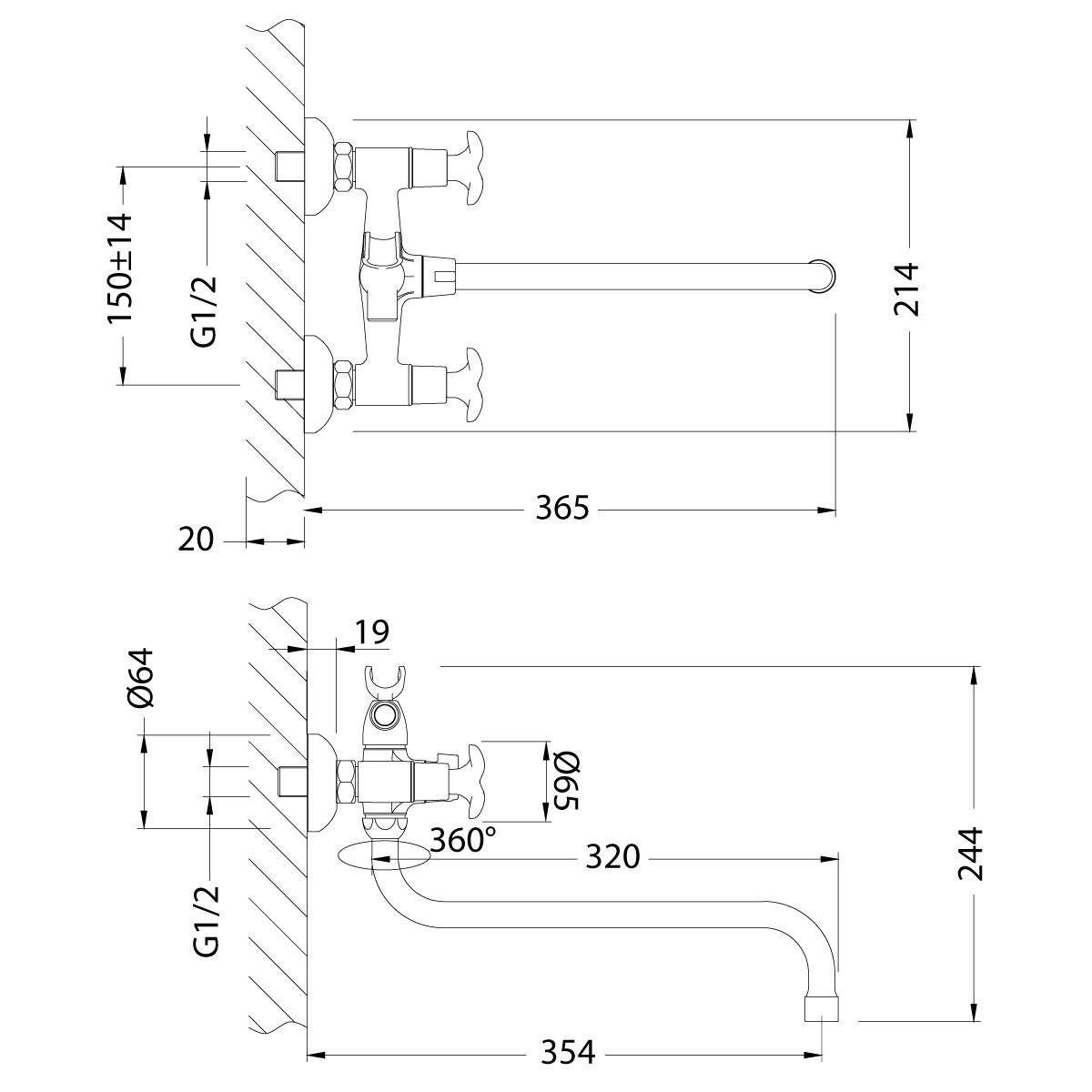 Смеситель для ванны и душа Lemark Flora LM0151C универсальный, с круглым изливом 320 мм, дивертор с керамическими пластинами