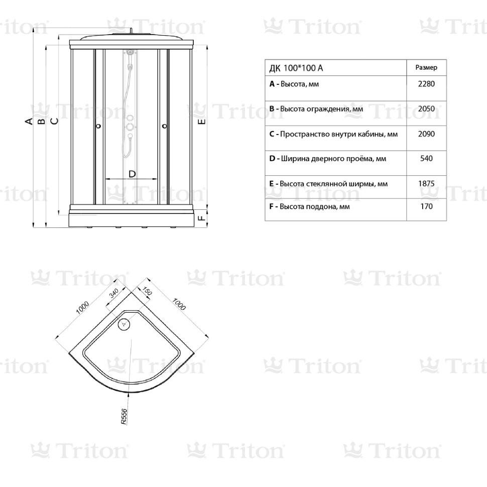 Душевая кабина Тритон Лайт 100*100 А (ДН4) низкий поддон