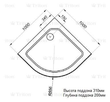 Душевой поддон Тритон ПД7 100*100 средний (310 мм)