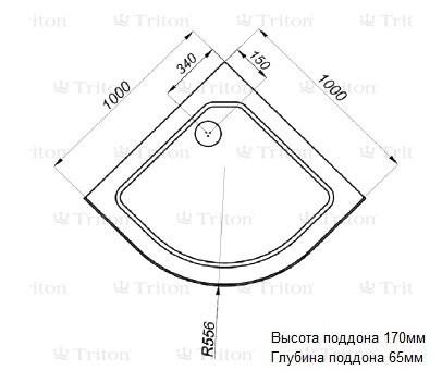 Душевой поддон Тритон ПД6 100*100 низкий (170 мм)