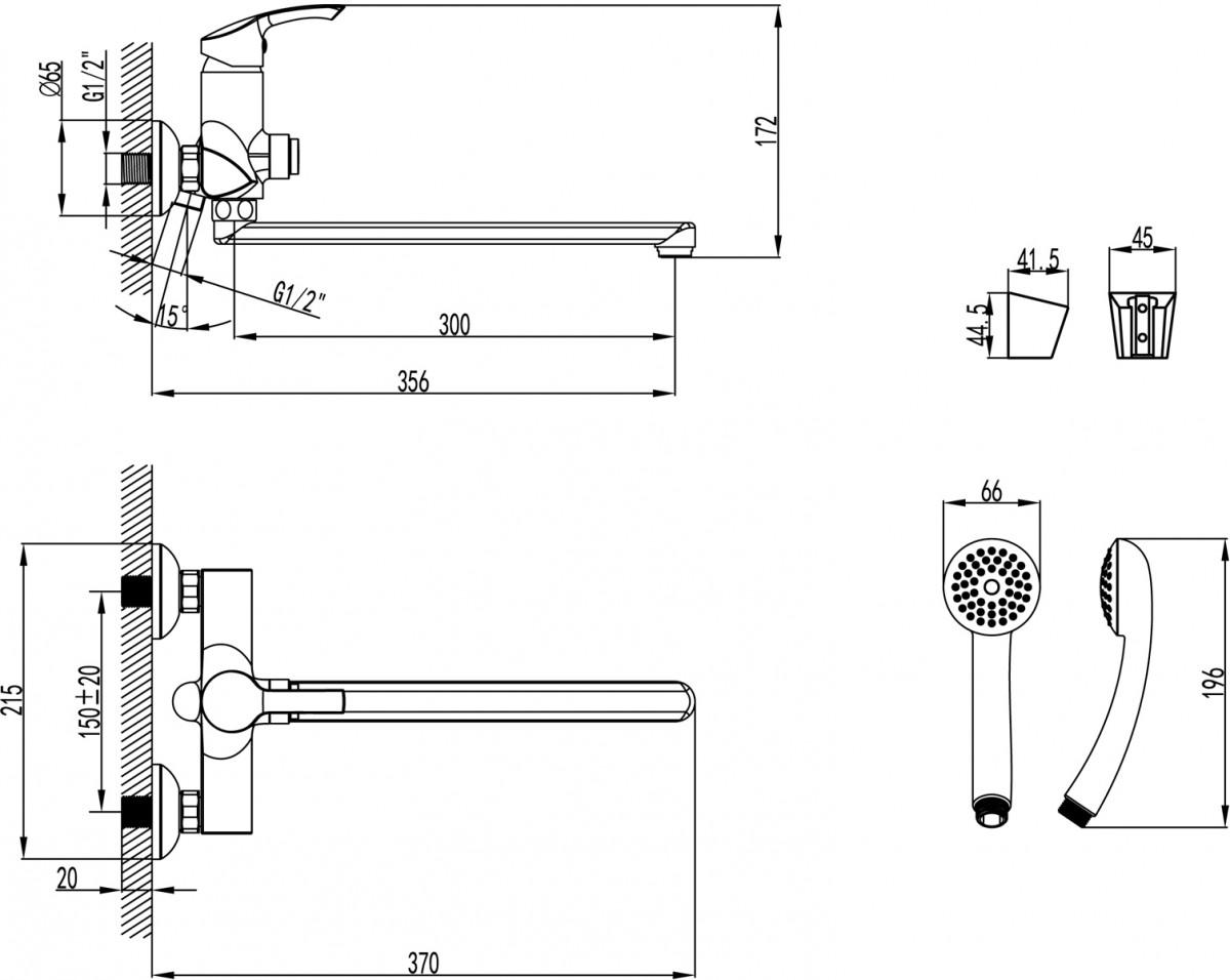 Смеситель для ванны Lemark plus Strike с кнопочным переключателем и длинным изливом