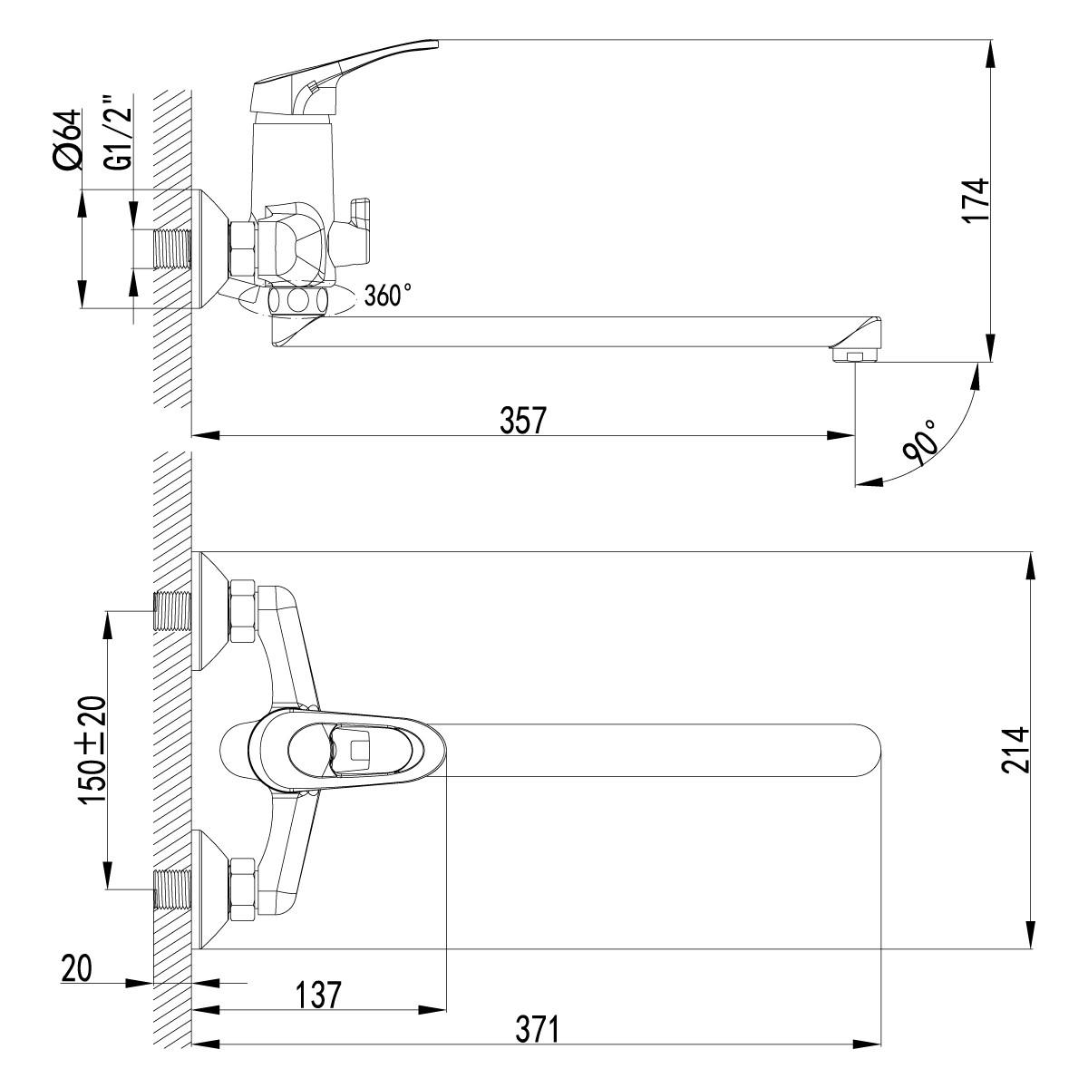 Смеситель для ванны Lemark Omega с поворотным изливом 350 мм