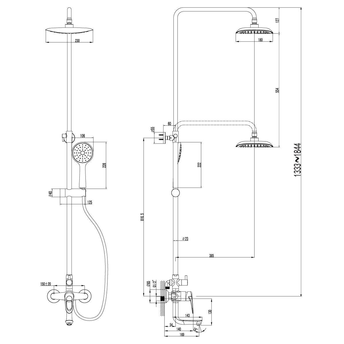 Душевая стойка Lemark Omega с верхним душем и поворотным изливом