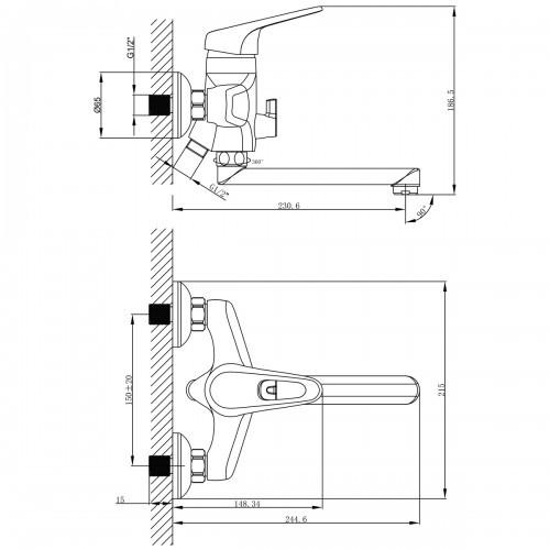 Смеситель для ванны Lemark Luna с изливом 230 мм
