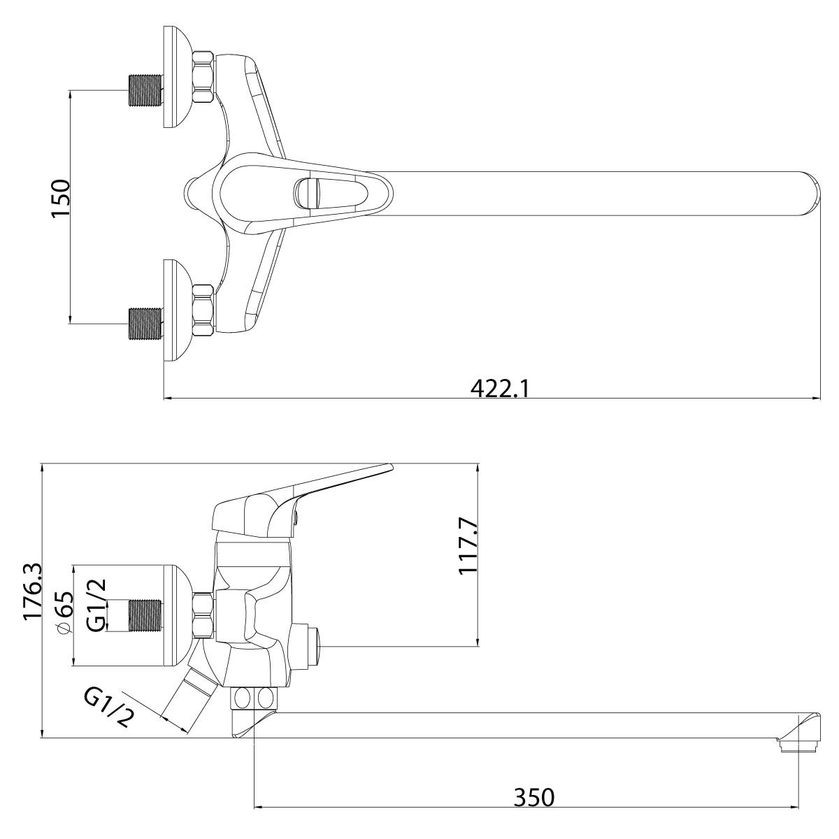 Смеситель для ванны Lemark Poseidon с поворотным изливом 350 мм, кнопочный дивертор