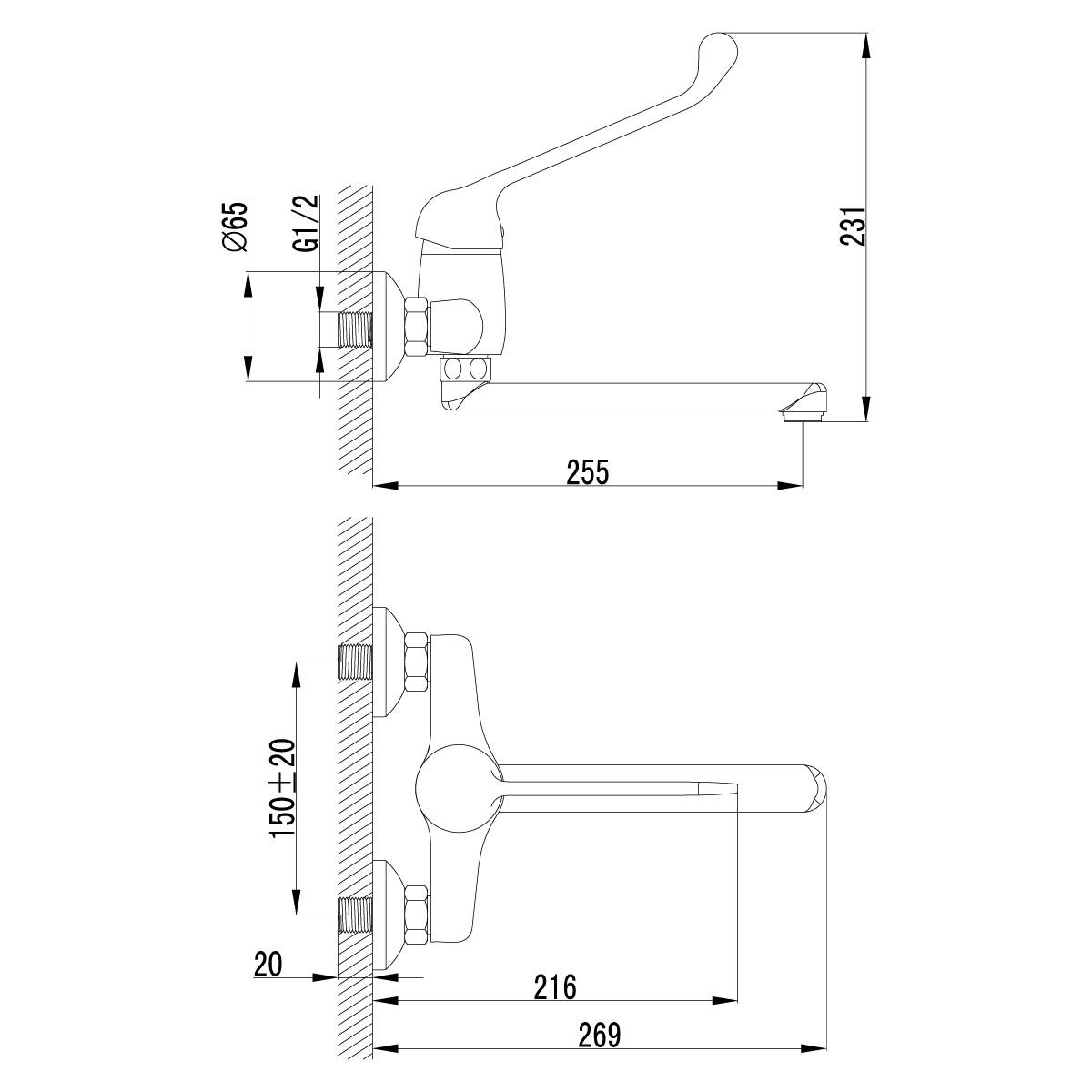 Смеситель для кухни/умывальника Lemark Project настенный с локтевой рукояткой
