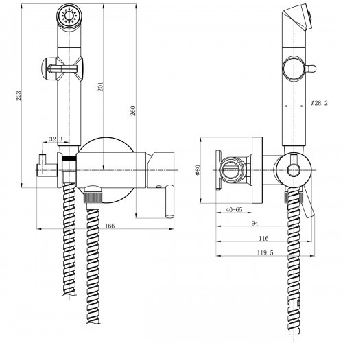 Гигиенический душ Lemark Solo LM7166BL со смесителем
