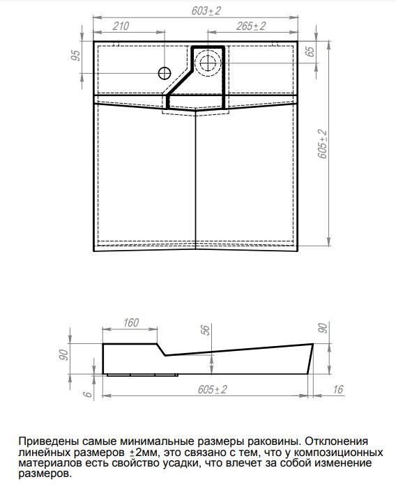 Раковина под стиральную машину Andrea Onyx (отверстие под смеситель+кронштейны) 600х600 мм