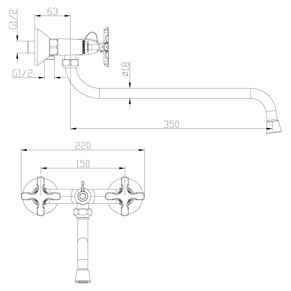Смеситель для ванны Lemark Duetto с поворотным изливом 350 мм