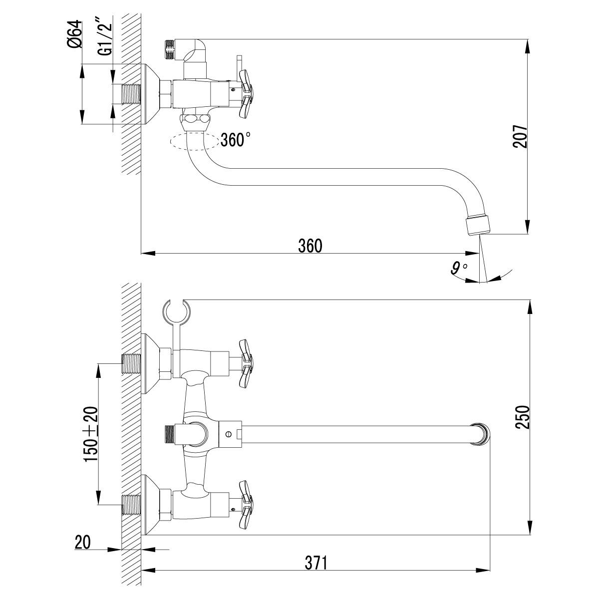 Смеситель для ванны и душа Lemark Partner LM6541C с поворотным изливом 300 мм