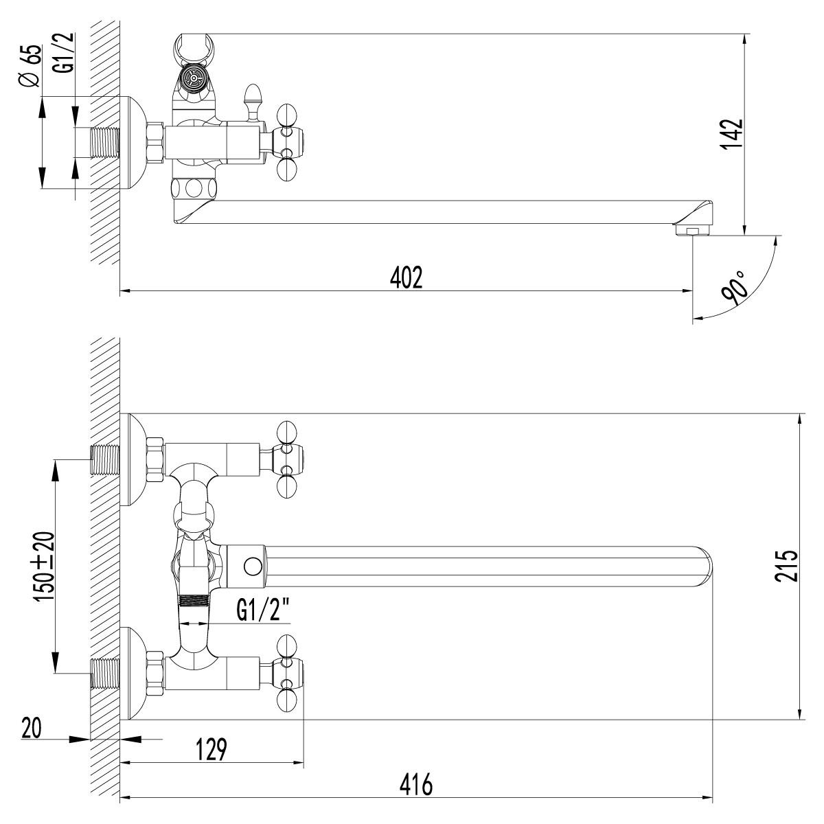 Смеситель для ванны Lemark Vista с поворотным изливом 300 мм