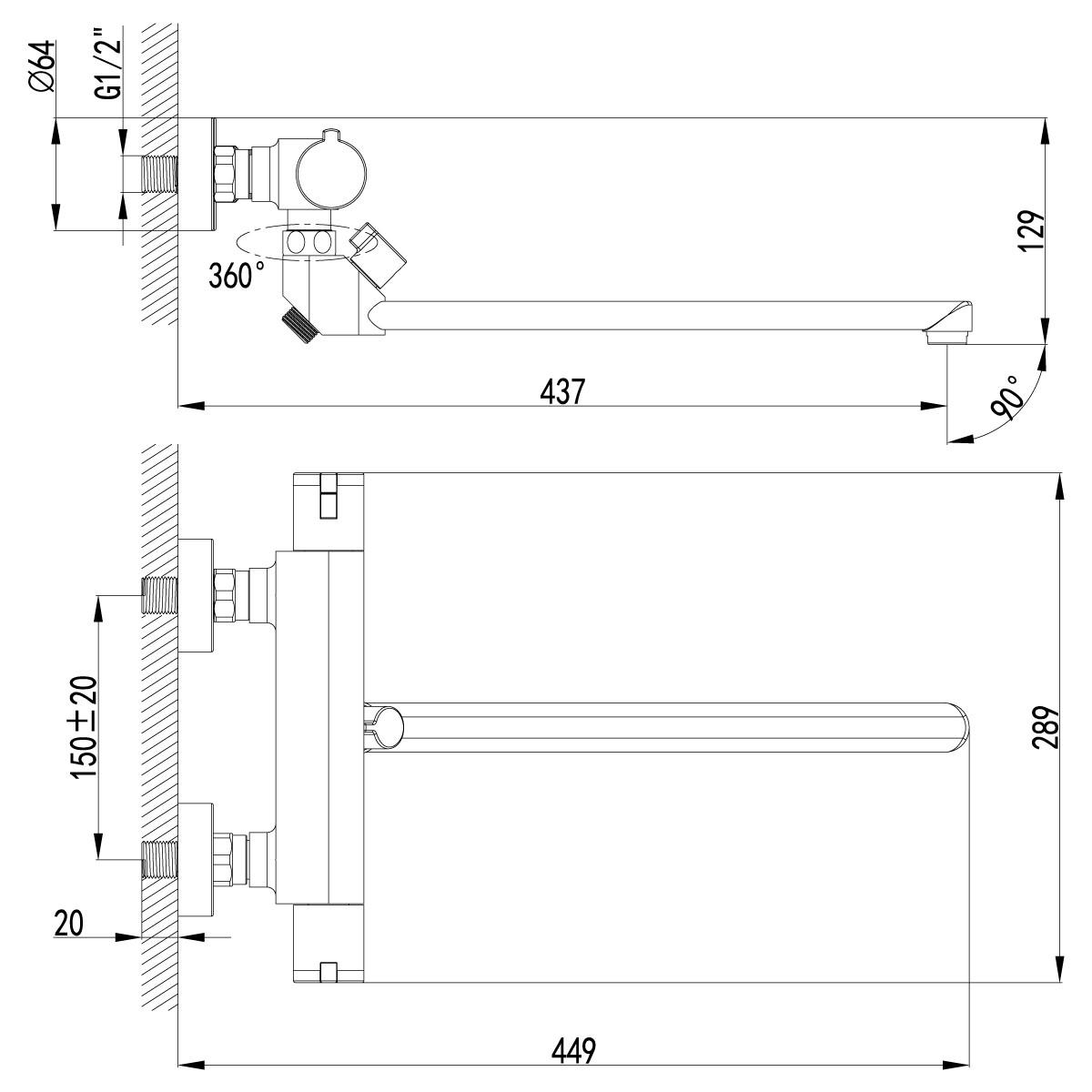 Смеситель для ванны Lemark Yeti термостатический с поворотным изливом