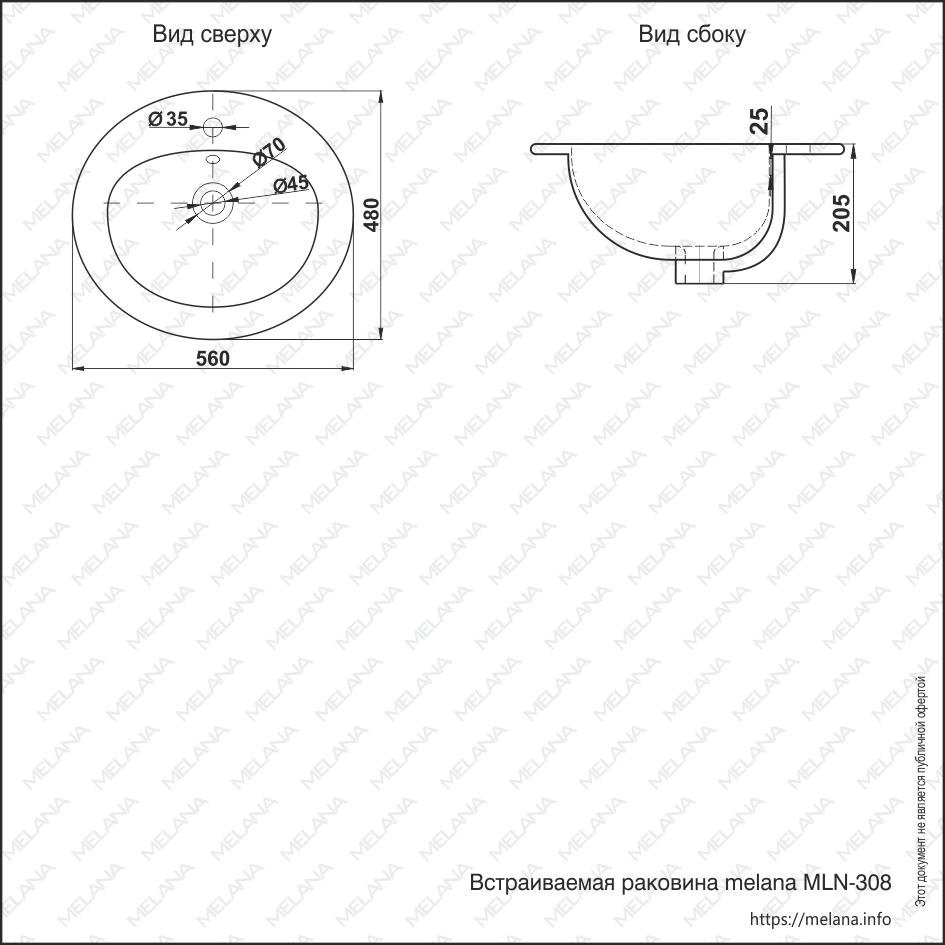Раковина Melana MLN-308 встраиваемая в столешницу сверху 56 на 48 см