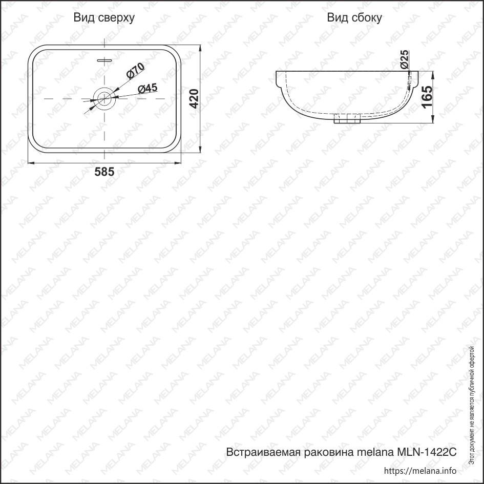 Раковина Melana MLN-1422C полувстраиваемая в столешницу 58,5 на 42 см
