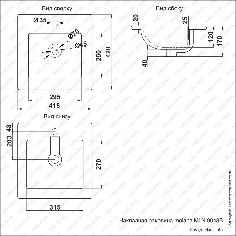 Раковина Melana MLN-9048B встраиваемая в столешницу сверху 42 на 42 см
