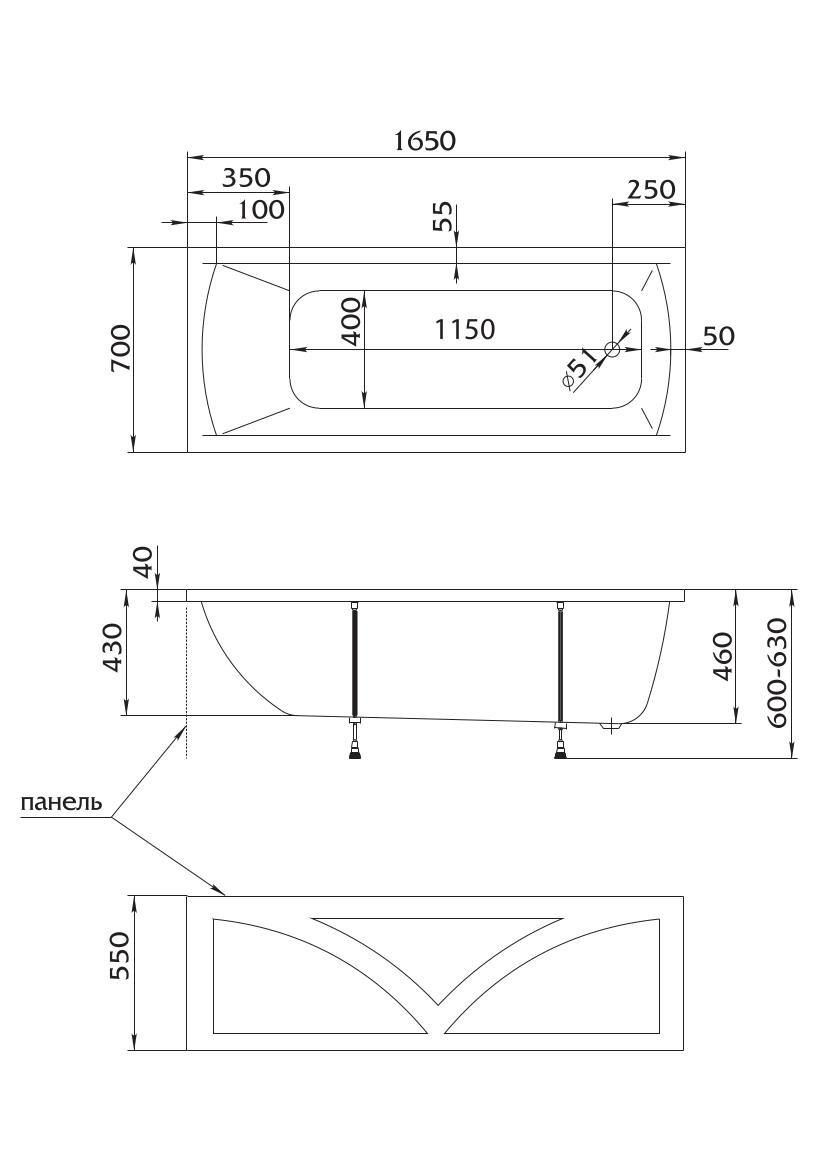 Акриловая ванна Marka One MODERN 165x70