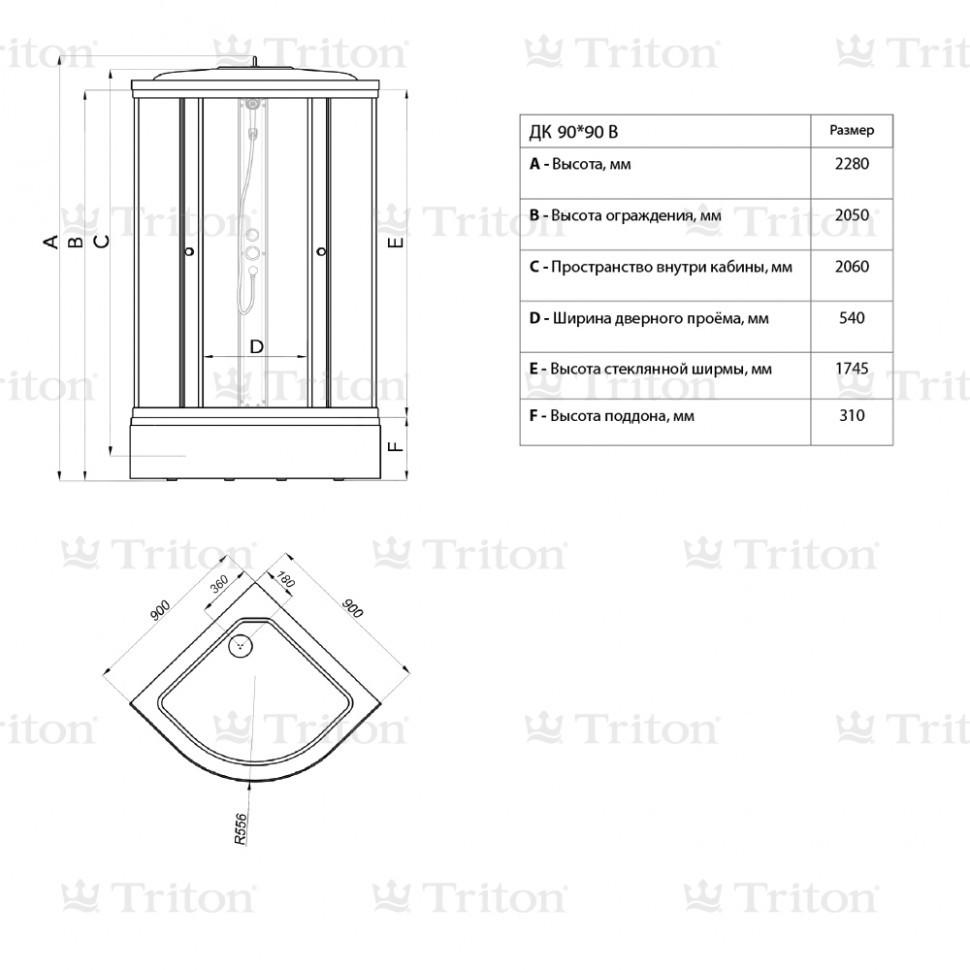 Душевая кабина Тритон Стандарт 90*90 В (ДН4) средний поддон