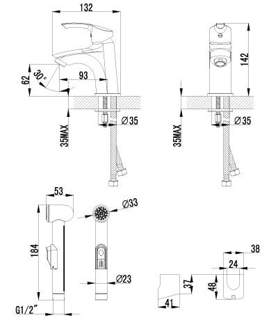 Смеситель для раковины Lemark plus Strike с гигиеническим душем