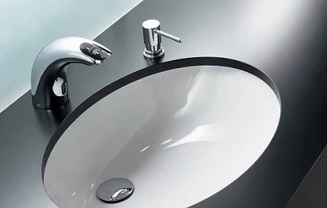 Раковина Vitra Arkitekt встраиваемая снизу, 52 см
