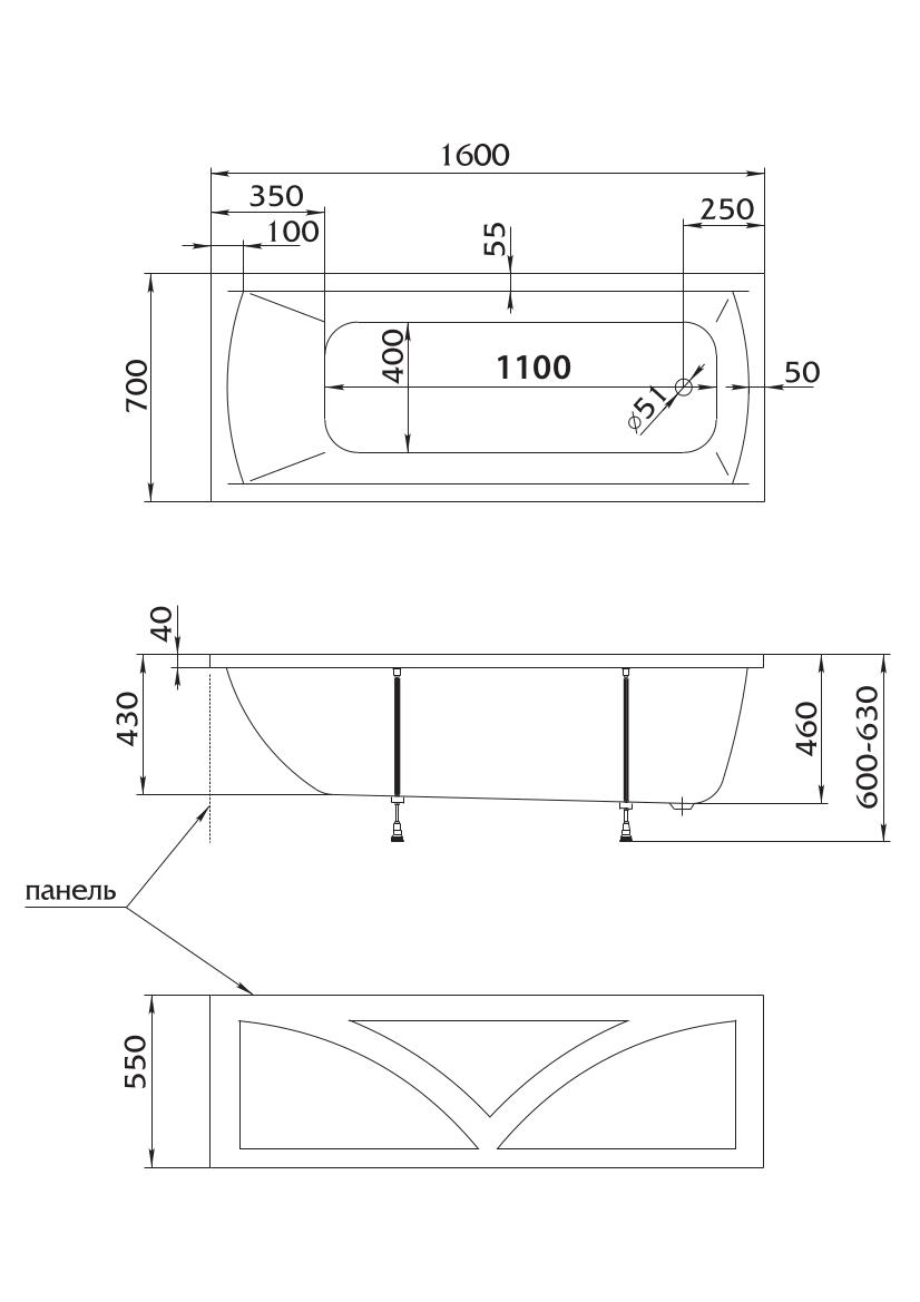 Акриловая ванна Marka One MODERN 160x70