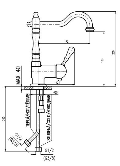Смеситель для кухни RavSlezak Лабэ L008.5/8SM, бронза
