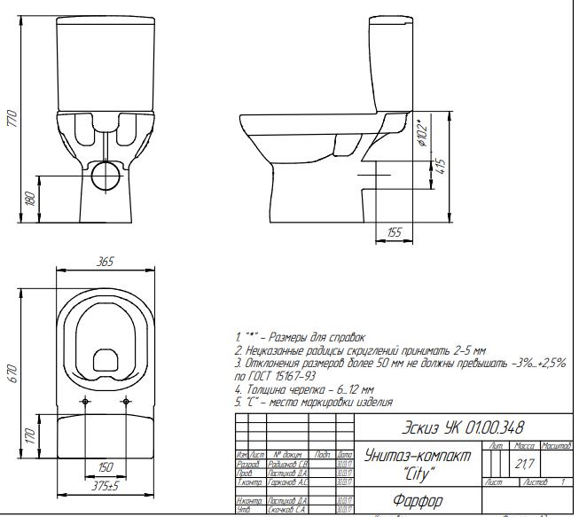 Унитаз компакт Cersanit City New Clean On 011 с сиденьем slim дюропласт и микролифтом easy-off
