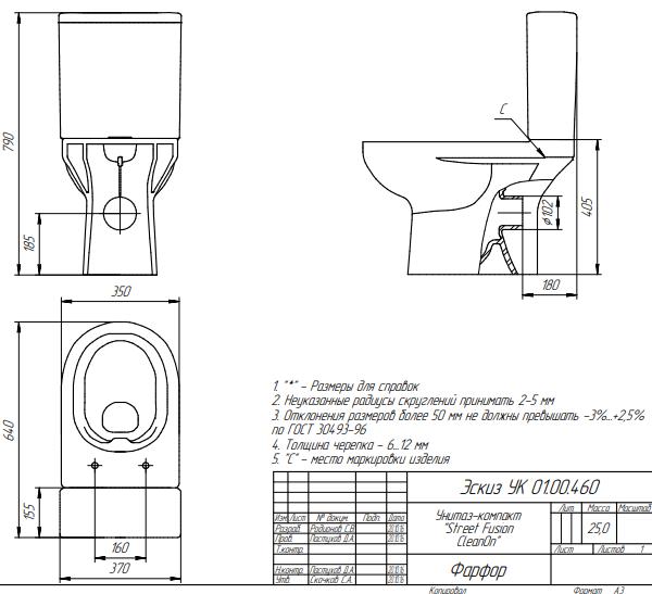 Унитаз компакт Cersanit Street Fusion New Clean On 011 с сиденьем slim дюропласт и микролифтом easy-off