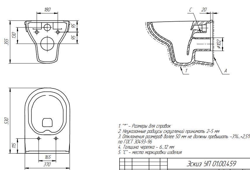 Комплект Cersanit City New Clean On + сиденье slim дюропласт микролифт + инсталляция LINK PRO + кнопка INTERA стекло белая