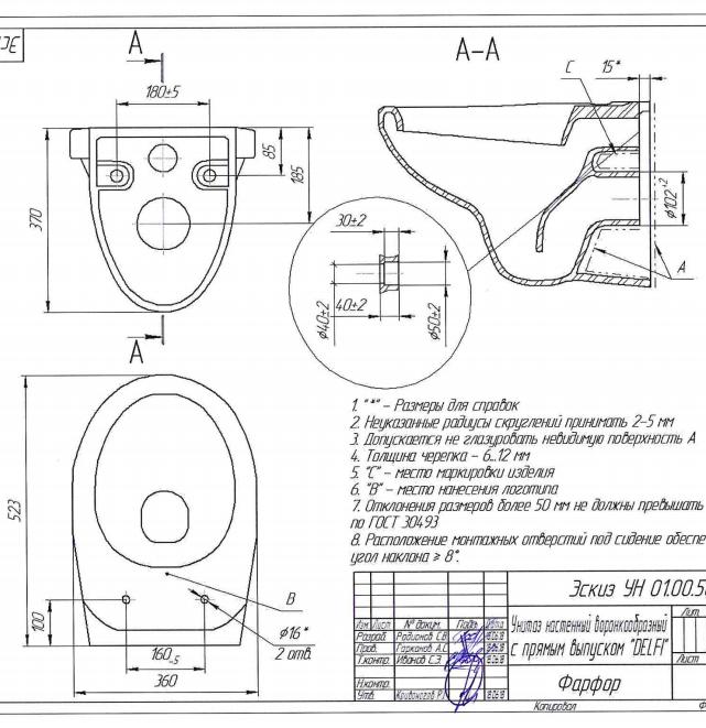 Комплект Cersanit Delfi + сиденье термопласт микролифт + инсталляция VECTOR + кнопка MOVI хром матовая