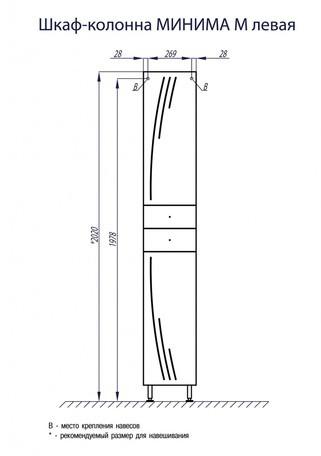 Шкаф-колонна с бельевой корзиной Акватон Минима М левая