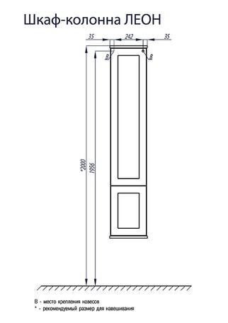 Шкаф-колонна Акватон Леон подвесная дуб бежевый