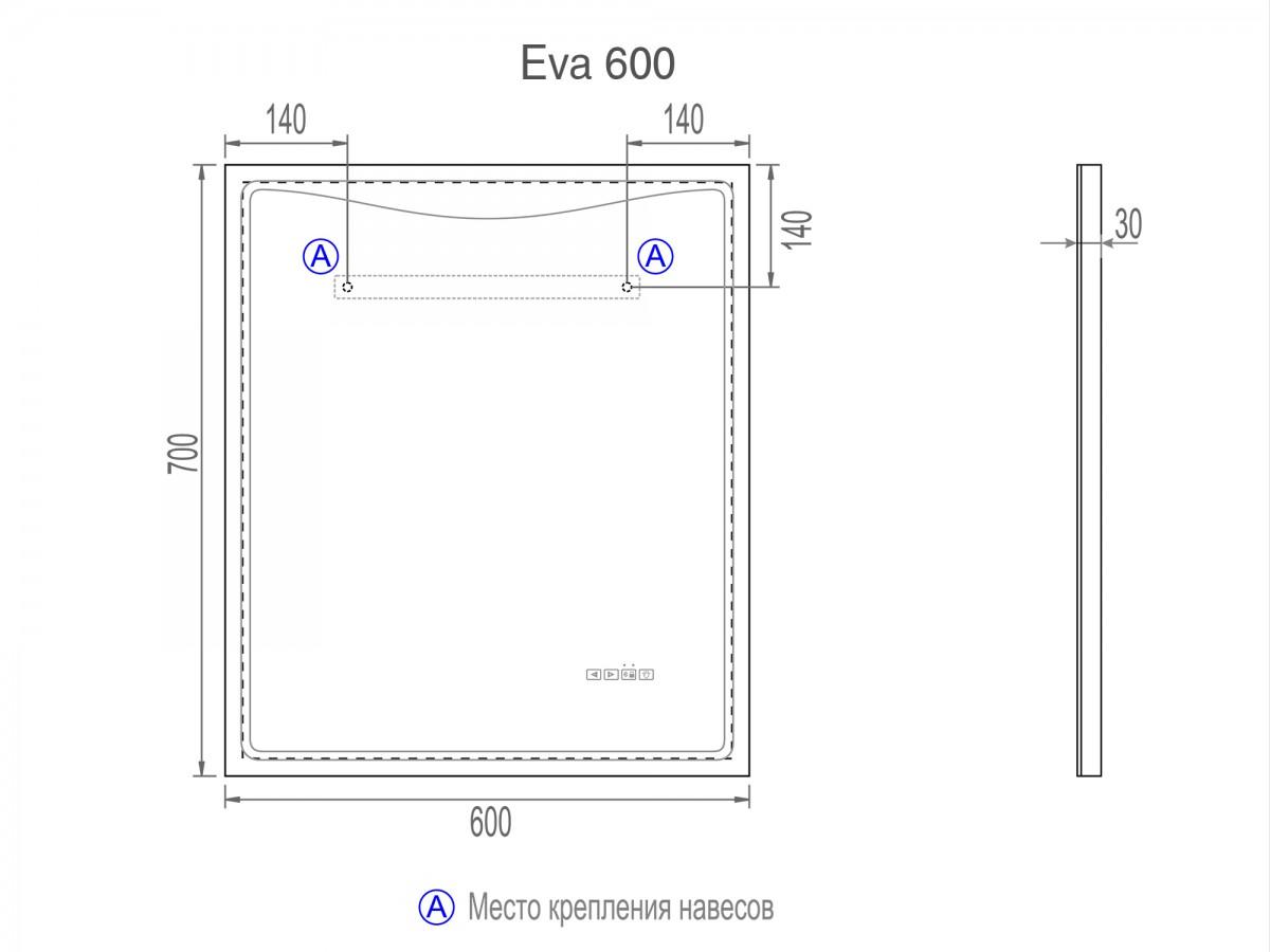 Зеркало Vigo Eva Media L 600