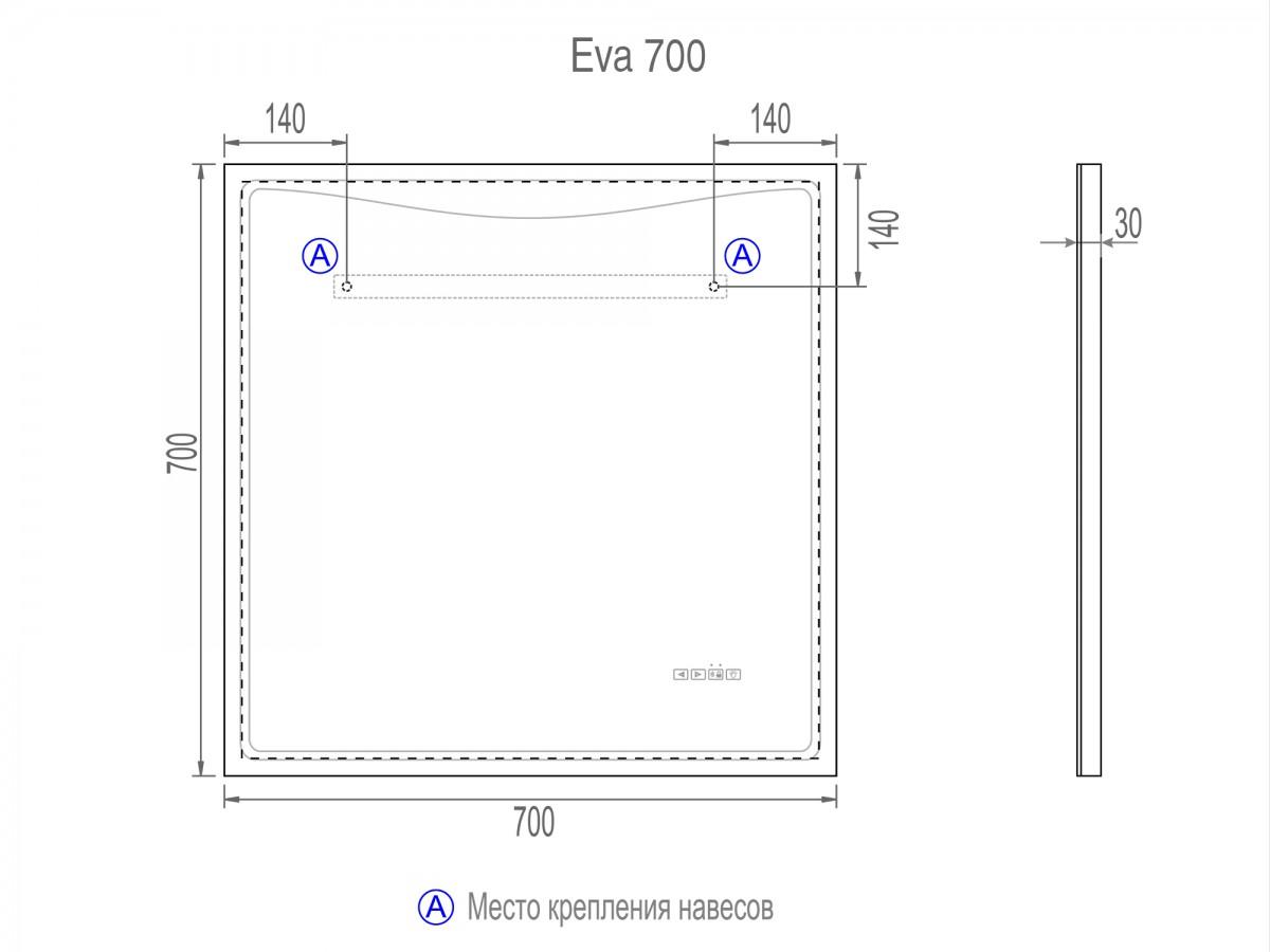 Зеркало Vigo Eva Media L 700