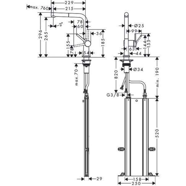 Кухонный смеситель hansgrohe Talis M54, 270 однорычажный с вытяжным изливом, 1jet, sBox
