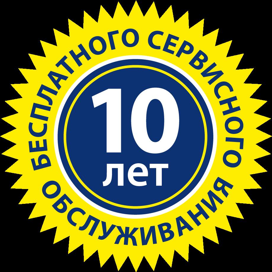 SUN111